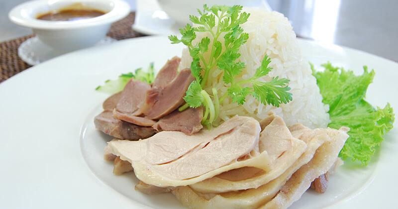 カーオ・マン・ガイ(カオマンガイ)ข้าวมันไก่